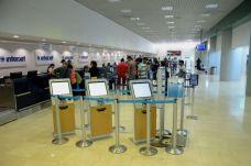 Aeropuerto de Mérida 4